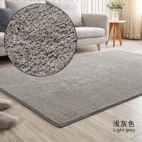 地毯客厅卧室简约现代宜家北欧沙发茶几床边满铺可爱可机洗毛地毯