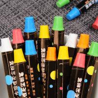 水溶性粉笔无尘无毒彩色环保安全儿童粉笔幼儿园黑板涂鸦画画粉笔
