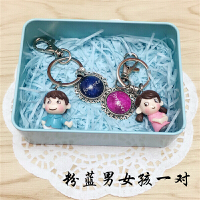 情侣钥匙扣一对韩国可爱女男小清新定制照礼物片可爱浪漫创意简约