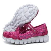 skechers斯凯奇正品童鞋17年新款女小大童镂空夏季休闲运动鞋664041L