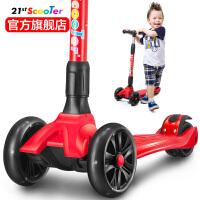 宝宝滑滑车踏板车儿童滑板车可折叠升降四轮3轮