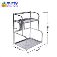 宝优妮厨房置物架2层不锈钢落地调料调味架子壁挂用品储物收纳架