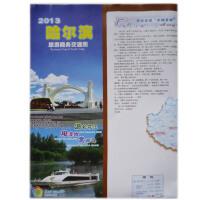 哈尔滨 地图 旅游交通图 带你走进冰城夏都