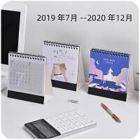 定制 创意小清新卡通台历2019-2020日历桌面摆件月历年历计划本可定制