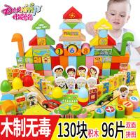 积木儿童玩具3-6周岁益智男孩1-2岁婴儿木制早教启蒙女孩宝宝玩具