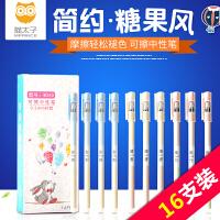 猫太子16支装小学生可爱卡通全针管0.5mm晶蓝磨速摩易热擦可擦中性笔蓝色水笔芯