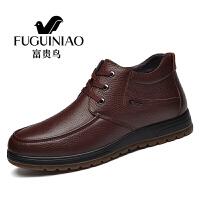 富贵鸟男鞋冬季男士棉鞋加绒防滑保暖加厚中老年人棉皮鞋 棕色D709048R 38
