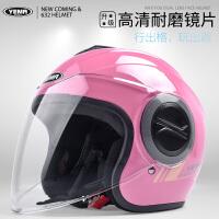 野马摩托车头盔男女电动车头盔四季通用半覆式冬季防雾个性安全帽