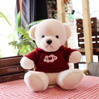 可爱泰迪熊毛绒玩具抱抱熊公仔小号毛衣熊娃娃儿童生日礼物女生 25厘米