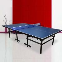 带轮可移动式比赛乒乓球台家用可折叠式标准室内乒乓球桌案子