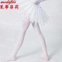 茉蒂菲莉 儿童打底裤 女童新款糖果色加档连袜裤女孩白色舞蹈袜中大童打底袜时尚袜子