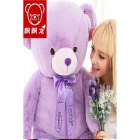 可爱薰衣草熊布娃娃抱抱熊玩偶熊毛绒玩具女生生日礼物公仔