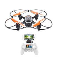 掌上无人机遥控飞机电动直升机玩具迷你四轴飞行器航拍高清