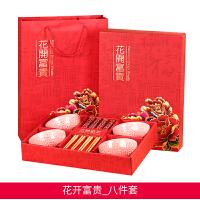 婚礼中式喜碗喜筷套装结婚回礼活动礼品礼物喜庆陶瓷餐具婚庆用品