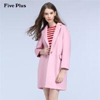 Five Plus女冬装毛呢外套女中长款纯色翻领羊毛大衣商场同款