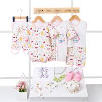 班杰威尔 婴儿衣服夏季新生儿礼盒套装0-6个月纯棉刚出生宝宝满月用品 四季盛夏