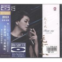 天之大-毛阿敏-蓝光影碟CD( 货号:7883261207160)