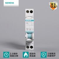 Siemens/西门子空气开关西门子断路器保护家用绿色环保系列1P+N40A双进双出
