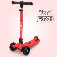 儿童滑板车四轮小孩折叠闪光滑滑车宝宝踏板车2-3-6岁-12岁