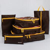 旅行衣服收纳袋 六件套装整理包 内衣物收纳盒 行李箱收纳箱分装包