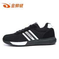 金帅威 男鞋低帮复古跑步鞋男耐磨减震慢跑鞋轻便透气运动休闲鞋