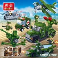 小颗粒益智拼装儿童军事积木飞机汽车船模型男孩玩具套装8420