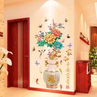 花瓶3D立体墙贴画玄关墙面装饰卧室温馨房间贴纸走廊过道墙纸自粘 家和富贵花瓶(拍下送蝴蝶) 特大