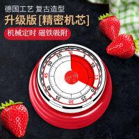 厨房定时器倒计时器时间管理提醒器烹饪烘焙小工具机械响铃背磁吸
