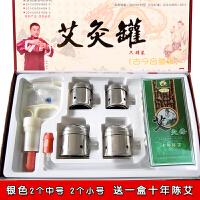 多功能拔罐器家用真空枪抽气式拔气罐火罐艾灸罐不锈钢艾灸拔罐器SN7044