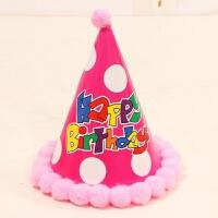 宝宝儿童时尚生日帽子发光皇冠毛球尖角帽聚会派对生日圆点圆球帽 红色 A42粉色