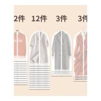 大衣套透明西服套罩西装袋衣服套子衣物收纳挂衣袋挂式用 30件 (家庭套装)(不含儿童) 加柔加柔