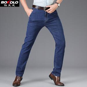 秋季新款男士加厚纯棉修身牛仔裤 伯克龙潮流多口袋弹力小脚男式牛仔长裤男D747