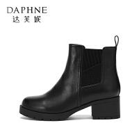 Daphne/达芙妮2017冬 短靴个性拼接头层牛皮圆头切尔西靴女-