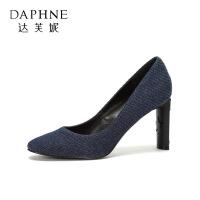 【11.11提前购2件2折】Daphne/达芙妮圆漾春秋单鞋时尚复古粗跟方头时装女鞋