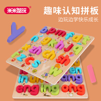 儿童早教益智拼图板数字字母拼音动物学习认知宝宝玩具