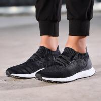 adidas阿迪达斯男子跑步鞋2018新款ULTRABOOST休闲运动鞋DA9157