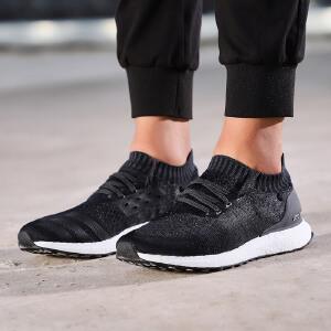 adidas阿迪达斯男子跑步鞋ULTRABOOST休闲运动鞋DA9157