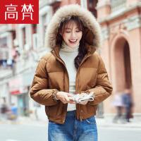 高梵2017冬季新款时尚短款貉子大毛领羽绒服女 休闲韩版保暖外套