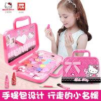 女孩口红滋润玩具彩妆盒公主化妆盒 儿童化妆品套装