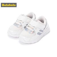 【3件3折价:80.7】巴拉巴拉童鞋儿童运动鞋新款秋季小童鞋子男女轻便跑鞋发光鞋