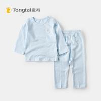 夏季婴儿内衣套装宝宝肩开男女儿童上衣裤子