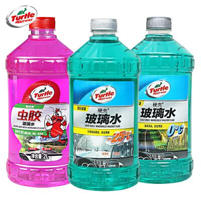 汽车玻璃水雨刮液强力去污夏季车用清洗清洁剂四季通用雨刷精