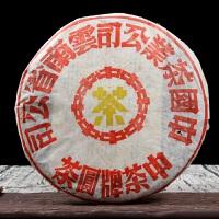 2004年 中茶 大黄印茶叶 普洱茶生茶 357克/饼 3饼