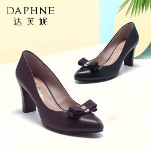 Daphne/达芙妮女鞋 春款头层牛皮时尚粗高跟尖头蝴蝶结浅口单鞋