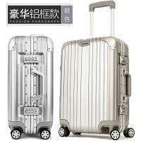 大红色婚庆铝框拉杆箱20登机箱子24寸26行李箱旅行箱结婚箱陪嫁箱 银色 豪华铝框款
