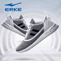 鸿星尔克男子综训鞋2018新品防滑休闲耐磨时尚训练鞋男子跑鞋