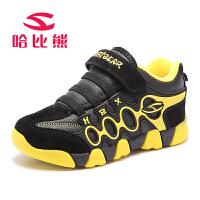 哈比熊童鞋男童鞋秋冬款儿童运动鞋中帮休闲鞋子冬季加绒棉鞋女童A61H9