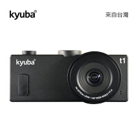 【支持礼品卡】【来自台湾】Kyuba t1 行车记录仪 1080P高清 7层全玻光学镜头 磁力秒拆支架 送16G录像卡