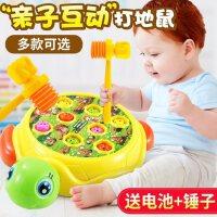 打地鼠玩具 儿童益智大号敲打游戏一两岁半宝宝小孩子0-1-3岁幼儿