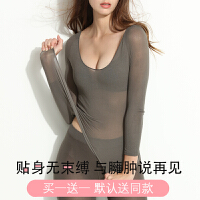 恒温时尚超薄保暖内衣女薄款打底上衣无痕肉色隐形秋衣内穿秋裤